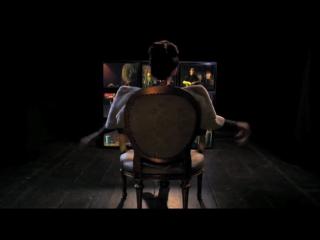 Dada, Obernik Harris - Stereo Flo (2011)