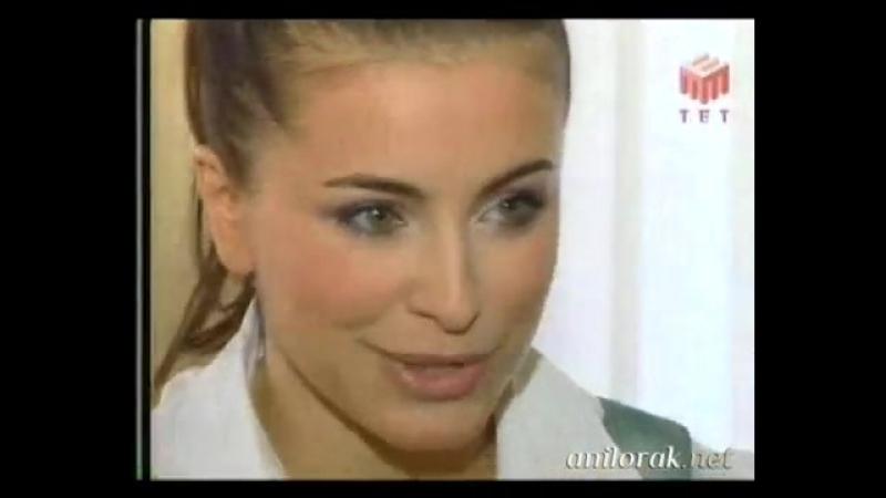 Ани Лорак в программе Дивись, 2005