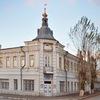 Музейный сувенирный салон