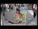 Потрясающие 3д рисунки на асфальте