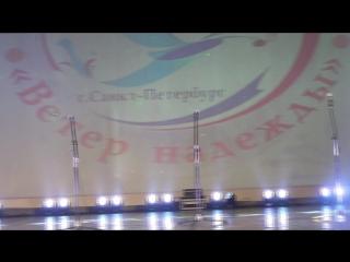 Гала концерт фестиваля ветер надежды в гостинице Санкт Петербург 2015