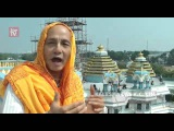 Sri Sri Radha Krishna Temple of Devotion and Understanding Inauguration News Video