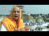 Sri Sri Radha Krishna Temple of Devotion and Understanding Inauguration News Video