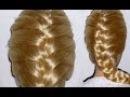 Французская коса. Причёска для средних и длинных волос.Причёски на каждый день в...