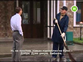Смальков. Двойной шантаж 8 серия 2008 SatRip. AVI.