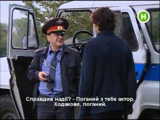 Смальков. Двойной шантаж 7 серия 2008 SatRip. AVI.