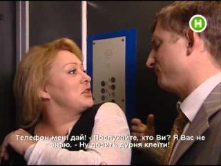 Смальков. Двойной шантаж 6 серия 2008 SatRip. AVI.