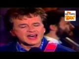 Александр Барыкин - Больше не встречу (1984)