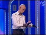 КВН Путин пытается открыть бутылку вина