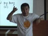 Триначалие, проф. Пак Чжэ Ву Triorigin, prof. Park Jae Woo 1(2)