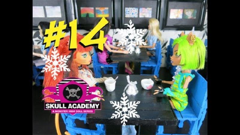 Monster High Skull Academy s02 ep10 part 14