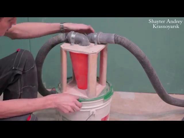 Циклон! Доработка и сбор воды. Шайтер Андрей!