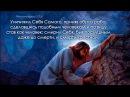 ИИСУС ХРИСТОС ЕСТЬ ИСТИННЫЙ БОГ И ЖИЗНЬ ВЕЧНАЯ