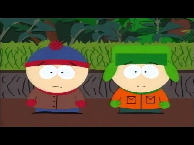 -Они убили Кенни! - Сволочи!