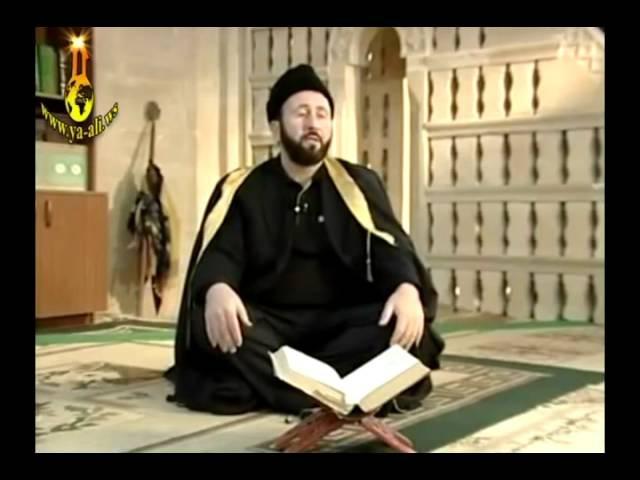Suph Namazi (Izahla) [www.ya-ali.ws]