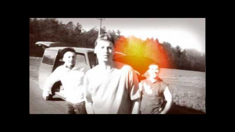 OBJ - Организатор feat. ЧИП Dimon (Встречное Течение)