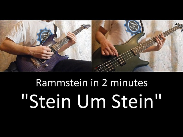 35) Rammstein - Stein Um Stein (guitar bass cover   lesson HD)