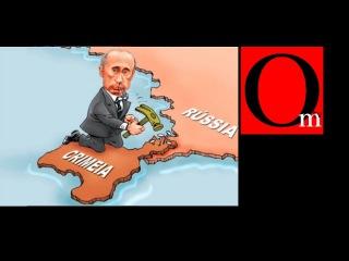 Утянет ли Россию ко дну крымский камень? Will the Crimean stone drag Russia to the bottom ?