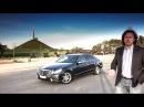 Тестдрайв Mercedes E300, w212 2012my
