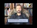 Русский Дятел Под прицелом мозг психотронное оружие часть 2 из 12