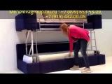 Диван трансформер в двухъярусную кровать новая модель 2014 года