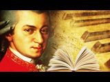 The Best of Mozart: Classical Music Playlist for Studying, Homework, Concentration