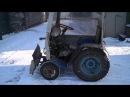 Самодельный снегоочистительный трактор дяди Гоши