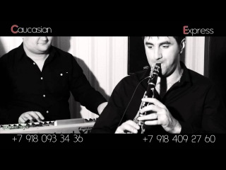 Араик и Армо Аванесян-Caucasian Express,армянский кларнет.haykakan klarnet 2016.haykakan dhol 2016.