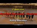 «Мустанг-Автолідер» - «Новатор» - 3:1 (2:0) , Дивізіон 2, Кубок Виклику (Огляд матчу)