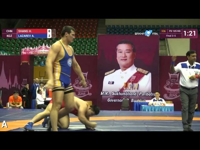 Азия күрэхтэһиитэ - 2016. 125 кг III миэстэ иһин Хай Шанг (Кытай) - Айаал Лазарев (САХА СИРЭ)