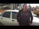 """#42 СтопХам Омск """"Таксист и человек-протест"""" - """"Taxi driver and Protest man"""""""