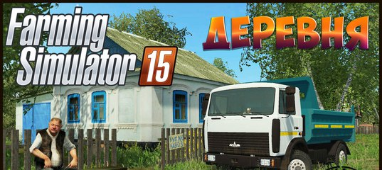 Скачать шейдеры 2.0 для farming simulator 2013 бесплатно
