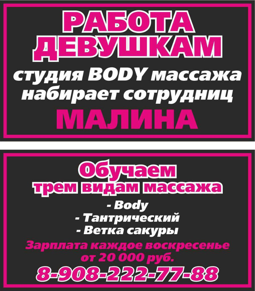 zhestkiy-gruppovoy-seks-vtroem