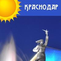 Логотип Краснодар Солнечный