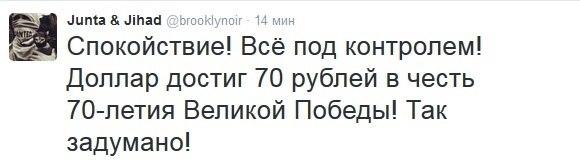 Кредиторы могут списать Украине 20% долга, - Wall Street Journal - Цензор.НЕТ 9648