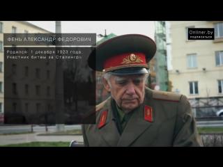 Ветеран раскрывает ЛОЖЬ фильма Сталинград (2013) (1)