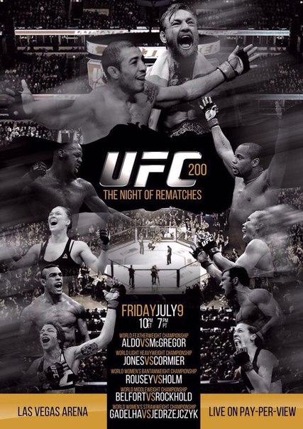 Мечта каждого фаната MMA