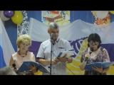 презентация Движения Творца  01.08.2015