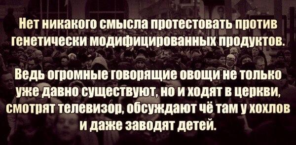 Евросоюз может в пятницу официально продлить санкции против РФ. Путин понимает только решительные шаги, - The Times - Цензор.НЕТ 8669