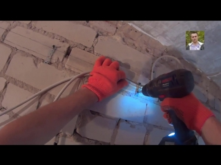 Монтаж электропроводки своими руками видео ЧАСТЬ 1