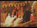 Закон Божий (Пасха, пасхальные обычаи)