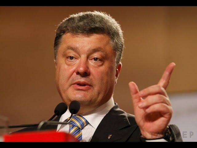 Порошенко дети Донбасса будут сидеть в подвалах