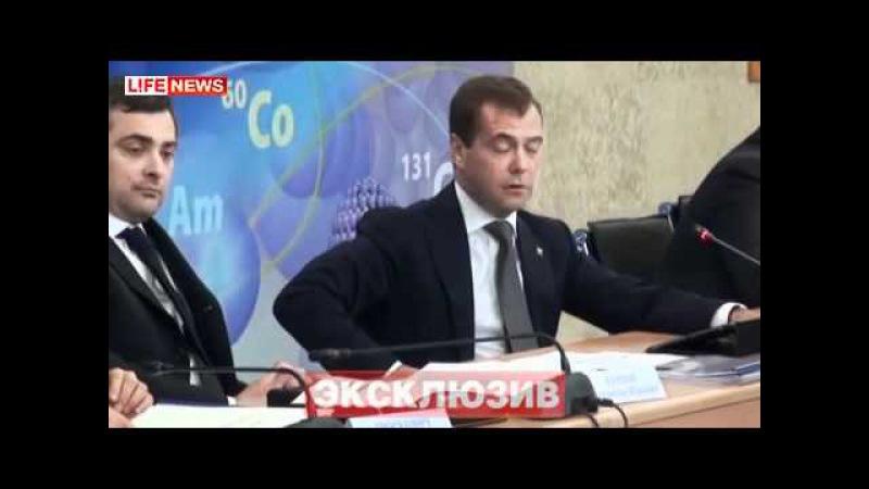 Кудрин хамит Медведеву