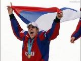 Чемпионат Мира по хоккею 2012. Сборная России Чемпион