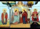 Мария Дево чистая Пресвятая Богородице