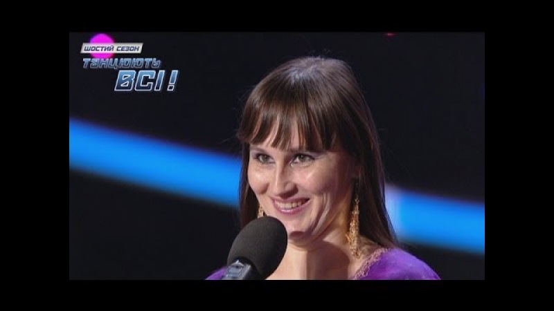 Оксана Самойлова - Кастинг в Харькове - Танцуют все 6 - 11.10.2013