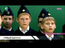 В селе Сторожевск чествовали кадетов пожарных