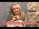 НОВИНКА КИНО 2015! ОБАЛДЕННЫЙ РУССКИЙ ФИЛЬМ