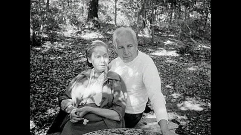Больше, чем любовь. Луи Арагон и Эльза Триоле (2011)