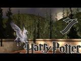 7 Совместное прохождение Гарри Поттер и Узник Азкабана